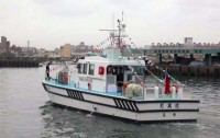 11. Patrol Working Boat