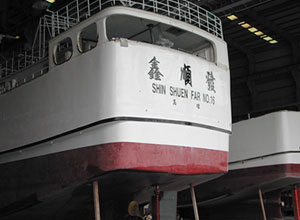 deep-sea fishing boat build by SHING SHENG FA